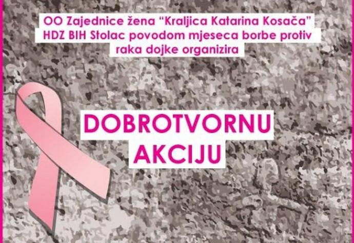 Stolac: Dobrotvorna akcija povodom mjeseca borbe protiv raka dojke