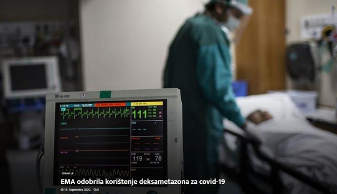 EMA odobrila korištenje deksametazona za Covid-19