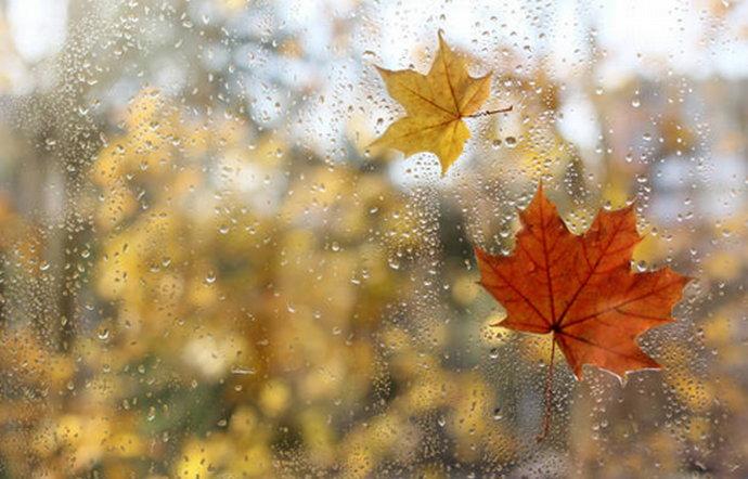 Iza nas je još jedno ljeto: Danas je prvi dan jeseni, evo kakvo nas vrijeme očekuje