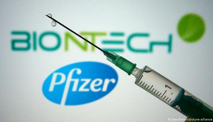 Izvršni direktor Pfizera: Do kraja 2021. bit će više cjepiva nego je potrebno