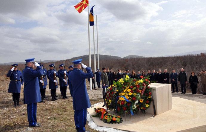 Sedamnaesta godišnjica pogibije makedonskog predsjednika Borisa Trajkovskog