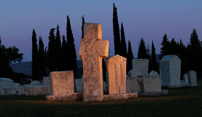 Međunarodni dan spomenika i spomeničkih cjelina