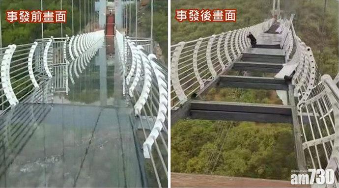 Made in China: Vjetar uništio dijelove mosta, turist se grčevito držao za ogradu